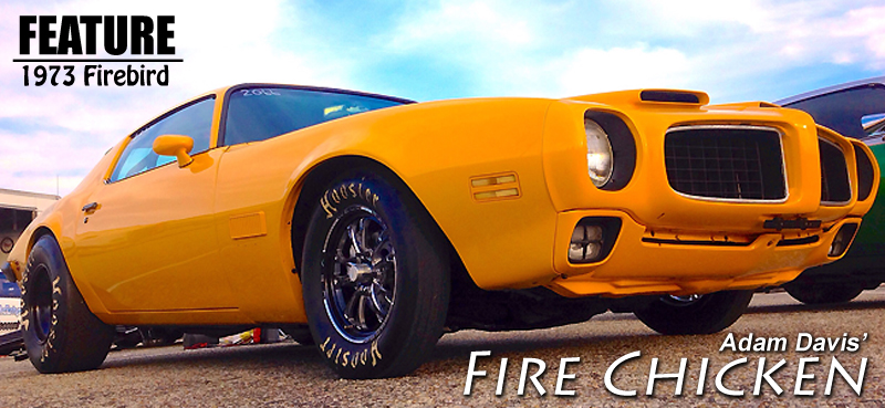 firechicken5